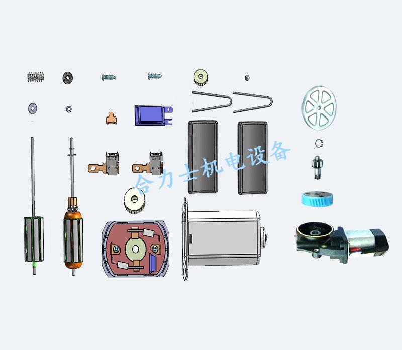 电机自动化装配设备你需要更快的机械设备