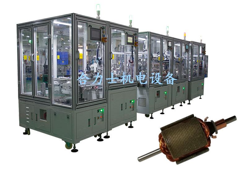 电机转子生产线