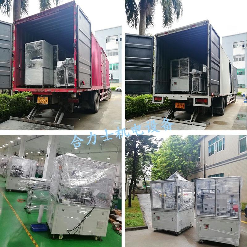 无刷电机生产设备出货
