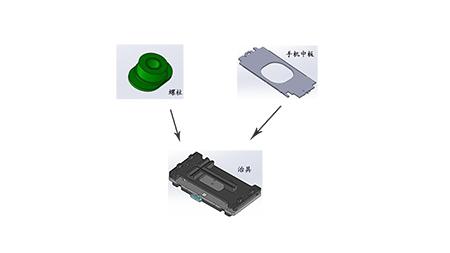 手机螺柱自动焊接机产品分体