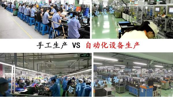 疫情后,制造业可能发生的变化