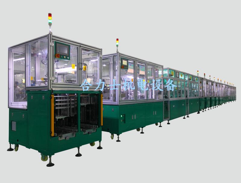 电机自动化装配生产线开发流程