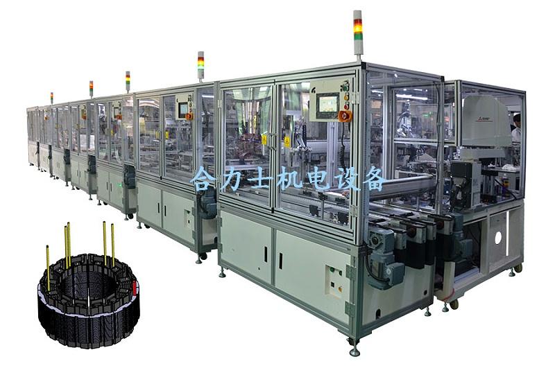 无刷定子装配自动化生产线