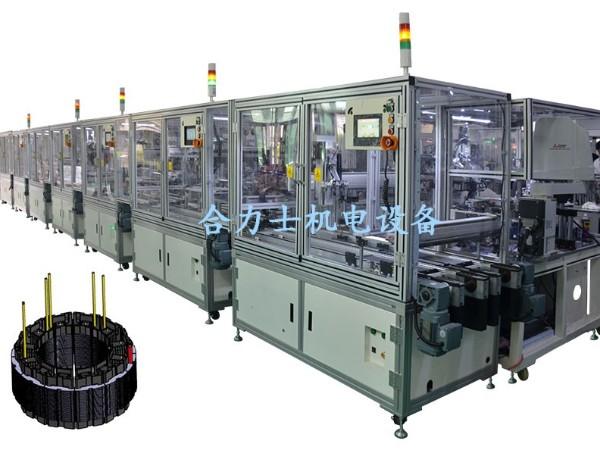 无刷定子装配自动化生产线出货