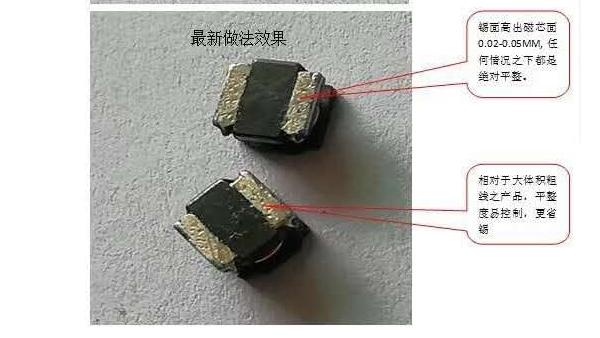 NR贴片电感绕线设备