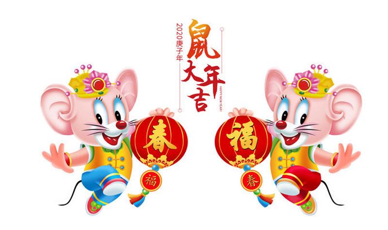 春节放假通知1
