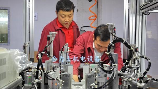 电机生产设备日常管理维护